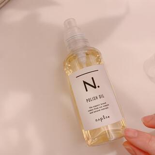 ナプラ(NAPUR)のポリッシュオイル  エヌドット 正規品(オイル/美容液)