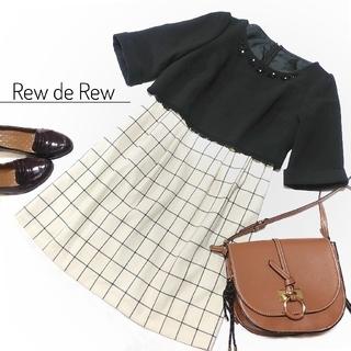 ルーデルー(Rew de Rew)のルーデルー 大人可愛い ドッキングワンピース 40 L 黒 チェック ビジュー(ミニワンピース)