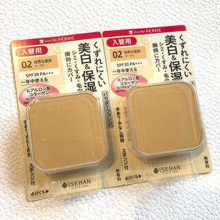 イセハン(伊勢半)の新品 キスミーフェルム パウダーファンデーション 入替用 02 オークル(ファンデーション)