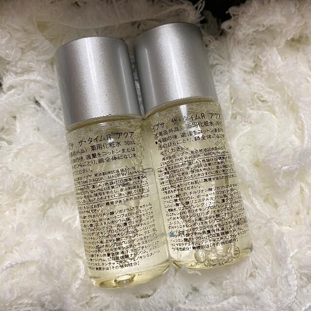 IPSA(イプサ)のイプサ ザ タイム R アクア 化粧水 コスメ/美容のスキンケア/基礎化粧品(化粧水/ローション)の商品写真