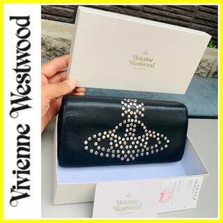 Vivienne Westwood - 牛革×スタッズ■箱と購入証明書付き■ヴィヴィアンウエストウッド 長財布 ブラック