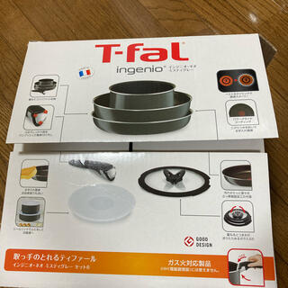 T-fal - T-fal ingenio ティファール ガス火対応製品