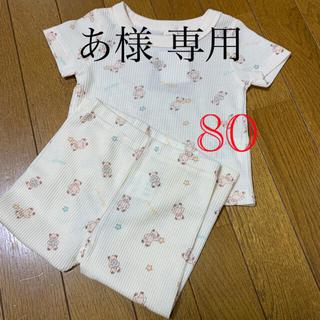 シマムラ(しまむら)の新品 しまむら ワッフル パジャマ くま 80(パジャマ)