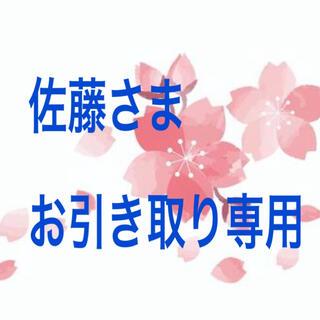 【佐藤さま専用】(ファンヒーター)