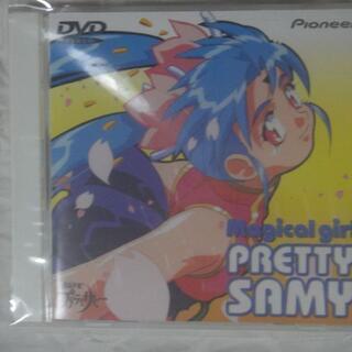 魔法少女プリティサミー OVA全1巻DVD(アニメ)