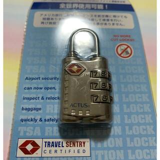 TSA ロック 南京錠 3ケタ ダイヤルロック(旅行用品)