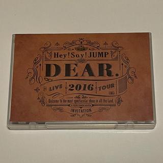 ヘイセイジャンプ(Hey! Say! JUMP)のHey! Say! JUMP DEAR.【通常盤】(ミュージック)