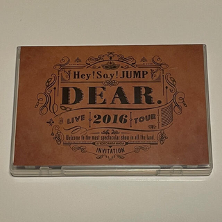 ヘイセイジャンプ(Hey! Say! JUMP)のHey! Say! JUMP DEAR.【通常盤】おまけ有(ミュージック)