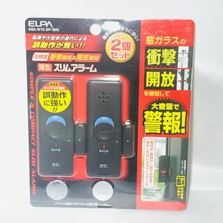 エルパ(ELPA)のELPA 薄型ウインドウアラーム(防災関連グッズ)
