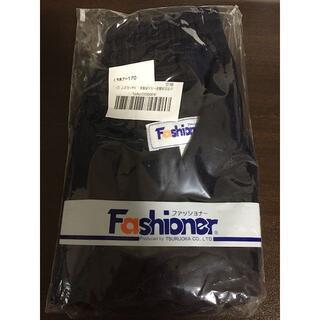 【Fashioner】ブルマ Lサイズ 紺(コスプレ用インナー)