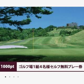 シャトレーゼ ゴルフ 招待券 2枚(ゴルフ場)