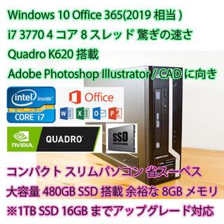 エイサー(Acer)の[プロ仕様]Core i7&Quadro4k 10bit対応/新品SSD480G(デスクトップ型PC)