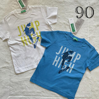 ベネトン(BENETTON)のTシャツ トップス 男の子 90 ベネトン 双子 お揃い 色違い 未使用 新品(Tシャツ/カットソー)