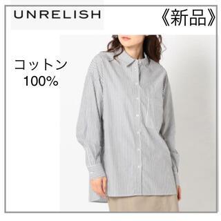 アンレリッシュ(UNRELISH)のストライプ柄オーバーシャツ ・UNRELISH(シャツ/ブラウス(長袖/七分))