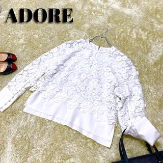 ADORE - 極美品 アドーア レース ブラウス ノーカラー ホワイト 花柄  総柄