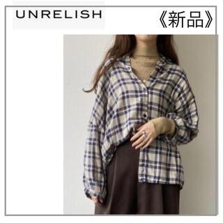アンレリッシュ(UNRELISH)の青チェック柄BIGシャツ ・UNRELISH(シャツ/ブラウス(長袖/七分))