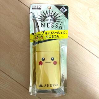 ANESSA - 資生堂アネッサ パーフェクトUV スキンケアミルク ポケモン ピカチュウ(オス)