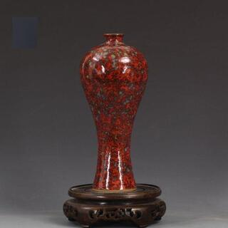 陶器 磁器 バラ色 釉薬をかける 梅の瓶 工芸品 陶芸(花瓶)