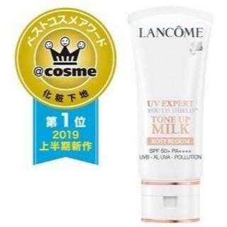 LANCOME - LANCOME ランコム UV エクスペール トーン アップ ローズ 30ml
