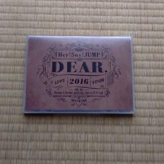 ヘイセイジャンプ(Hey! Say! JUMP)のDVD Hey!Say!JUMP LIVE TOUR 2016 DEAR.通常盤(ミュージック)