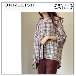 アンレリッシュ(UNRELISH)のピンクチェック柄BIGシャツ ・UNRELISH(シャツ/ブラウス(長袖/七分))