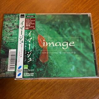 CD image 1+2+feel2(ヒーリング/ニューエイジ)
