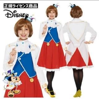 ディズニー(Disney)のディズニー コスプレ 衣装(衣装一式)