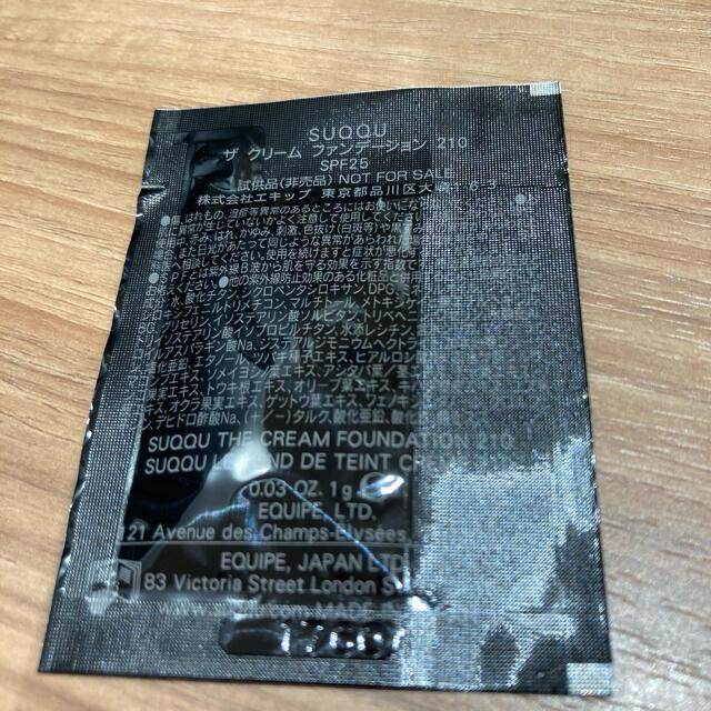 SUQQU(スック)の【色: 210】SUQQU:ザ クリーム ファンデーション  コスメ/美容のベースメイク/化粧品(ファンデーション)の商品写真