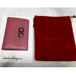 Salvatore Ferragamo - サルヴァトーレフェラガモ カードケース 名刺入れ ピンク