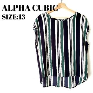 アルファキュービック(ALPHA CUBIC)のアルファキュービック ストライプ シフォン ブラウス(シャツ/ブラウス(半袖/袖なし))
