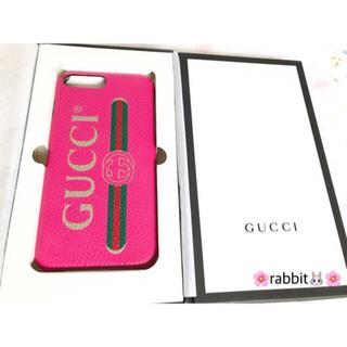 グッチ(Gucci)の限定📱GUCCI🌟ヴィンテージロゴプリント  iPhone 8Plus(iPhoneケース)