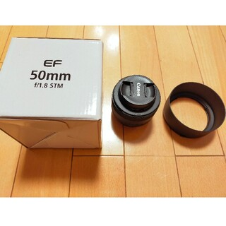 Canon - Canon EF50F1.8 STM