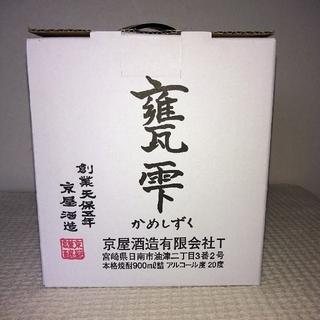 甕雫 かめしずく 900ml 宮崎焼酎(焼酎)