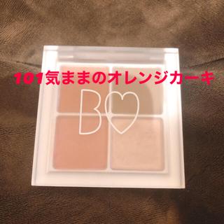 エヌエムビーフォーティーエイト(NMB48)のBIDOL♡ビーアイドル 101気ままのオレンジカーキ(アイシャドウ)