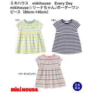 mikihouse - 【美品】ミキハウスリーナちゃん☆ボーダー半袖ワンピース(90)