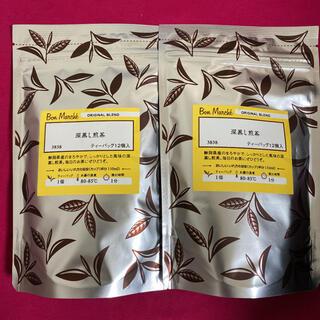 ルピシア(LUPICIA)のルピシア ボンマルシェ  深蒸し煎茶  ティーバッグ 12個入×2個セット (茶)