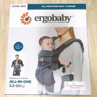 エルゴベビー(Ergobaby)の今日限定値下げ エルゴ オムニ360 クールエア クラシックウィーブ (抱っこひも/おんぶひも)
