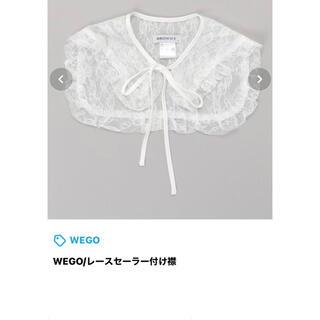 ウィゴー(WEGO)のWEGO レース セーラー 付け襟(つけ襟)