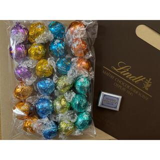 Lindt - 【値下げ★ラスト!正規店フレーバーのみ★】8種×3粒 リンドール チョコレート