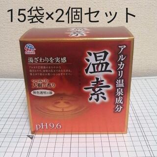 アースセイヤク(アース製薬)のアース製薬 入浴剤 温素 /つつみこむ大樹の香り・2箱(30g×30包)(入浴剤/バスソルト)