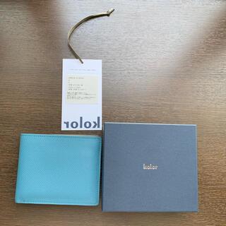 kolor - kolor 20aw 財布 水色×グレー