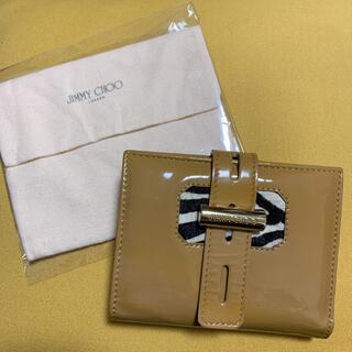 ジミーチュウ(JIMMY CHOO)のJIMMY CHOO 二つ折り 財布 ハラコ エナメル 折り財布(財布)