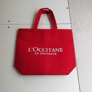 L'OCCITANE - 新品未使用 ロクシタンのフェルト生地のバッグ レッド