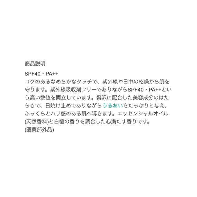 COSME DECORTE(コスメデコルテ)のコスメデコルテ AQMW エクストラ プロテクション 未開封  コスメ/美容のボディケア(日焼け止め/サンオイル)の商品写真