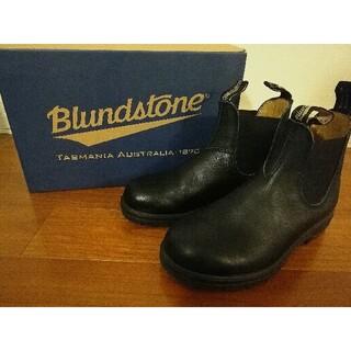 ブランドストーン(Blundstone)のブランドストーン blundstone 558 サイドゴアブーツ(ブーツ)