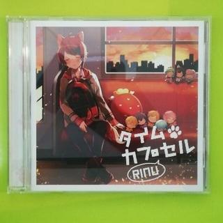 すとぷり 莉犬くん タイムカプセル CD&DVD(ボーカロイド)