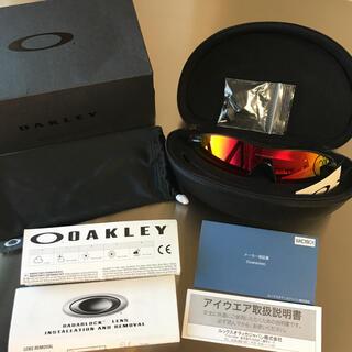 オークリー(Oakley)の最終価額 オークリー OO9206-4238 レーダーロックパスアジアンフィット(サングラス/メガネ)