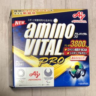 アジノモト(味の素)のアミノバイタル 3800 プロ    30本(トレーニング用品)