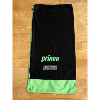 プリンス(Prince)のプリンス ラケットケース(ラケット)