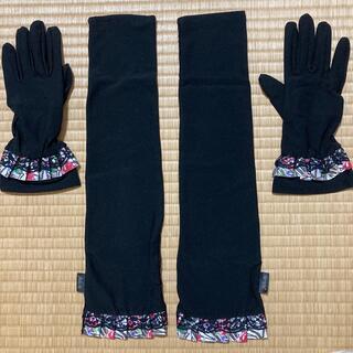ワコール(Wacoal)のワコール サルート UVカットグローブ(手袋)